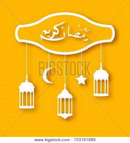 Eid Mubarak greeting card with islamic elements
