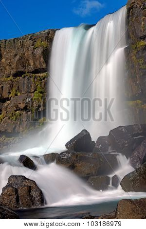 The Oxarafoss waterfall in Iceland