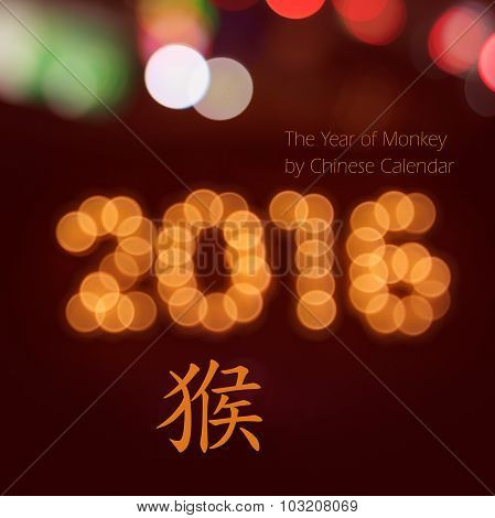 New Year Greeting Card Made Of Bokeh Digits In Shape Of 2016