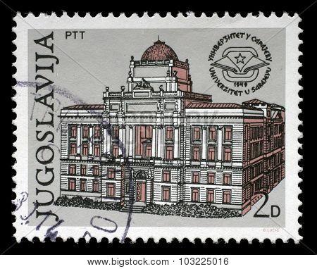 YUGOSLAVIA - CIRCA 1979: a stamp printed in Yugoslavia shows The 30th Anniversary of the University of Sarajevo, circa 1979.