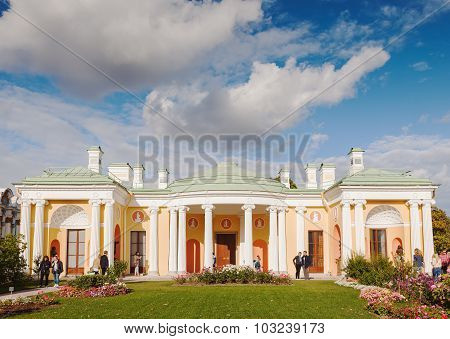 ?old Bath With Famous Agate Rooms In Catherine Park, Tsarskoye Selo Near St. Petersburg