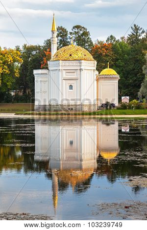 Turkish Bath Pavilion In Catherine Park In Tsarskoye Selo, Saint Petersburg