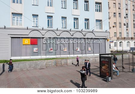 Moscow, Russia - 09.21.2015. Russian Capital bank on Novy Ar