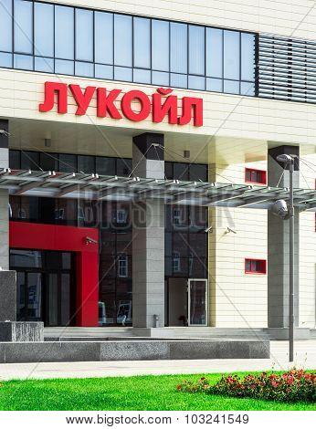 Russia Lukoil Headquarters Ufa