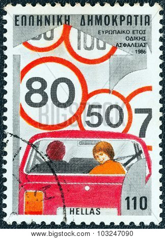 GREECE - CIRCA 1986: A stamp printed in Greece shows Speed limits