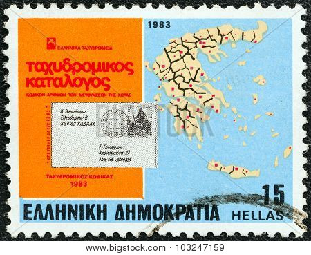 GREECE - CIRCA 1983: Stamp shows letter and map of Greece showing Postcode Districts