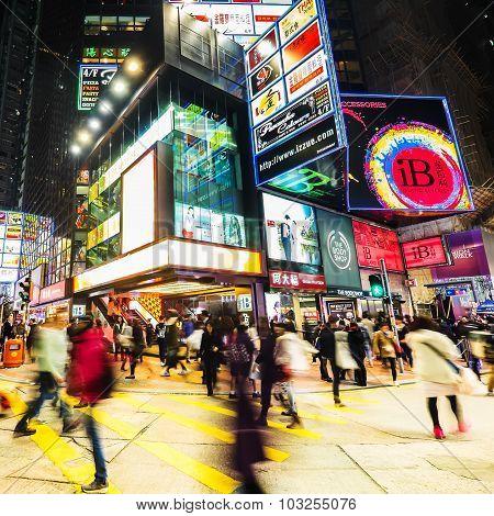 Night View Of Sopping Center At Crowded City. Hong Kong