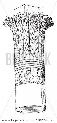 Marquee of the Temple of Edfu, vintage engraved illustration.