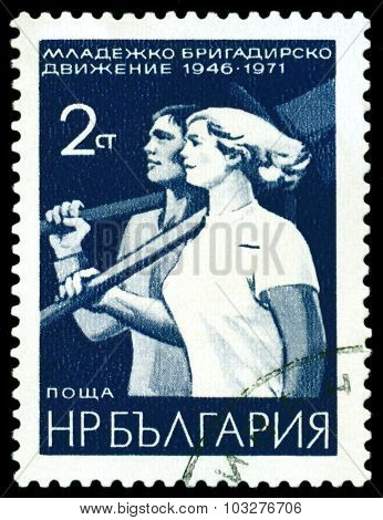 Vintage  Postage Stamp. Young Workers.