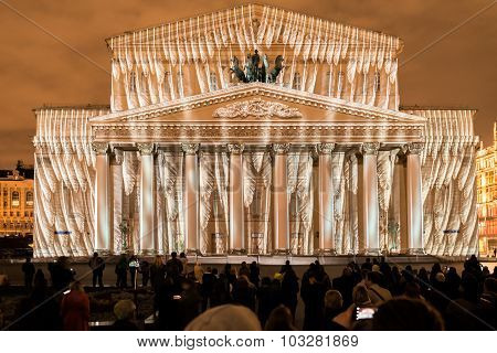 State Academic Bolshoi Theatre Opera And Ballet.