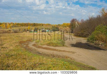 Autumn in rural village Pidstavky, Sumskaya oblast, Ukraine