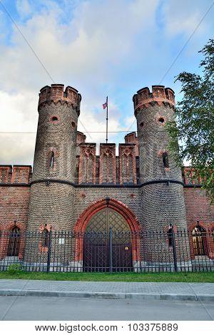 Friedrichsburg Gate - Old German Fort In Koenigsberg. Kaliningrad (formerly Koenigsberg), Russia