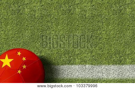 China Ball in a Soccer field