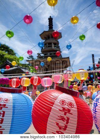 Lanterns celebrating Buddha birthday in Korea