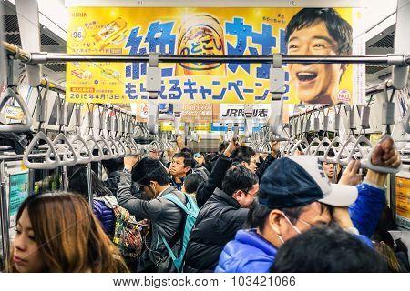 Tokyo - February 26, 2015: Full Train During Rush Hour In The Underground
