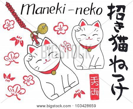 Maneki-neko set. Lucky cats, flowers and signs mean Maneki-neko and Luck on the white background. Ha