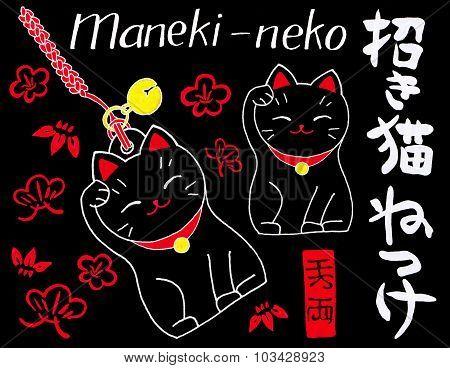 Maneki-neko set. Lucky cats, flowers and signs mean Maneki-neko and Luck on the black background. Ha