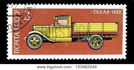 USSR 1974