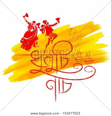 illustration of Happy Durga Puja background with bengali text Dhunuchi Nach meaning Dance with fire
