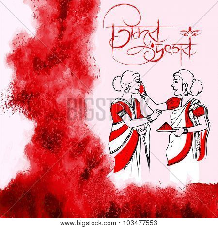 illustration of Happy Durga Puja background with bengali text Sindoor Utsav meaning vermillion festival