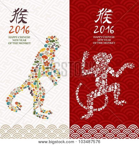 2016 Chinese New Year Monkey China Icon Ape Poster