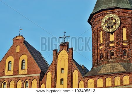 Tower Koenigsberg Cathedral On A Summer Evening. Symbol Of Kaliningrad, Russia