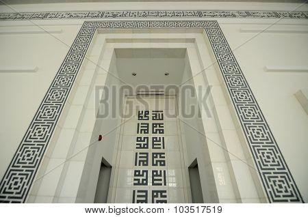 Mihrab of Ara Damansara Mosque in Selangor, Malaysia