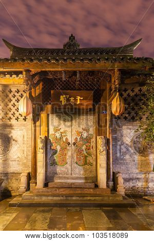 Entrance Of Traditional Building In Chengdu