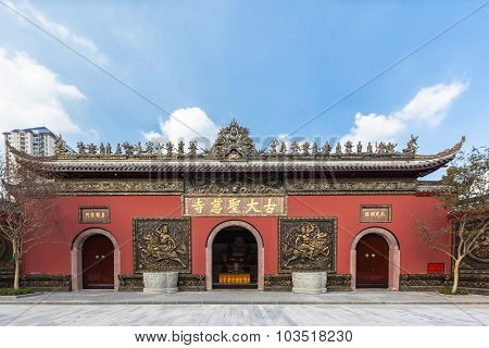 Daci Temple In Chengdu, China