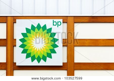BP logo on a facade