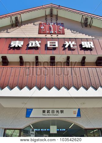 Tobu-Nikko Station: railway station in Nikko