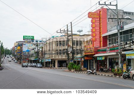 Central Street And Businesses In The Town Of Krabi, Thailand