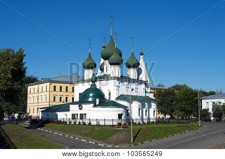 Yaroslavl City, Russia