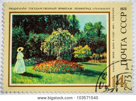 Moscow, Russia - October 3, 2015:  A Stamp Printed In Ussr Shows The