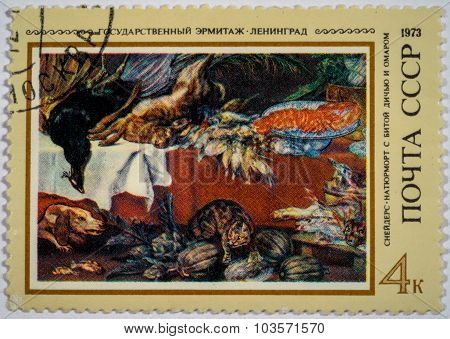 Moscow, Russia - October 3, 2015: A Stamp Printed In Ussr Shows