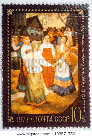 Moscow, Russia - October 3, 2015: A Stamp Printed In Ussr Shows Painting By The Russian Artist Karap