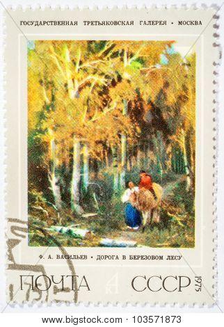 Moscow, Russia - October 3, 2015: A Post Stamp Printed In Ussr, Showing Canvas From The Russian Muse