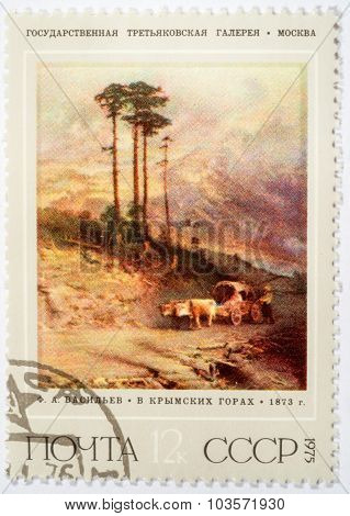 Moscow, Russia - October 3, 2015: A Post Stamp Printed In Ussr, Showing Canvas From The State Tretya
