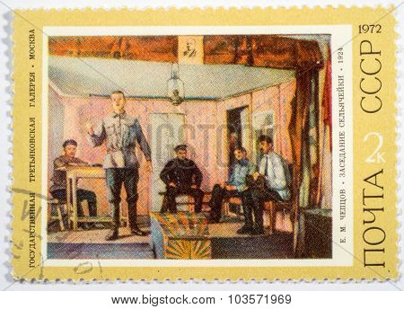 Moscow, Russia - October 3, 2015: A Stamp Printed In Ussr Shows Cheptsov Painting