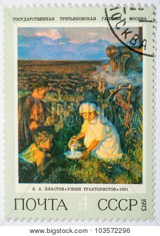 Moscow, Russia - October 3, 2015: A Stamp Printed In Ussr Shows A Picture In The State Tretyakov Gal