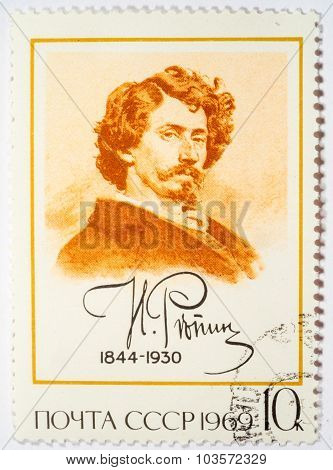 Moscow, Russia - October 3, 2015: A Stamp Printed In Russia, Shows Drawing Portrait Of Artist Ilya R