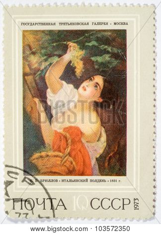 Moscow, Russia - October 3, 2015: A Stamp Printed In The Ussr Shows Painting