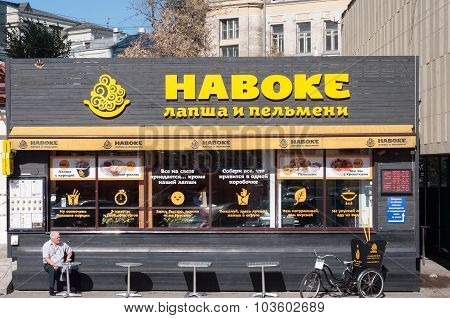 MOSCOW, RUSSIA - 21.09.2015. Street cafe Haboke on Novy Arbat
