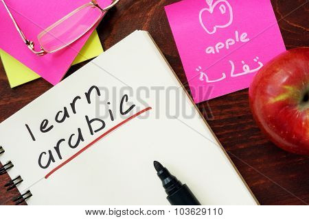 Words written learn arabic.