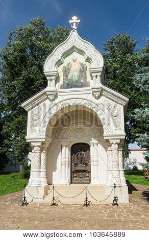 Vault Of Prince Dmitry Pozharsky In Suzdal