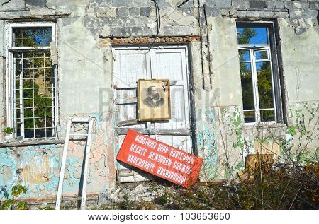 KIEV, UKRAINE - OCT 4, 2015: Abandoned industrial complex.Remainsof Communism.October 4, 2015, Kiev, Ukraine