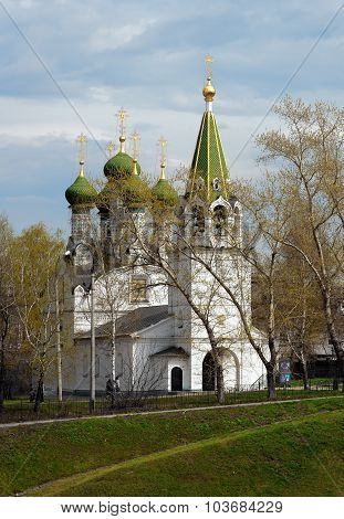 The Temple In Honor Of The Dormition