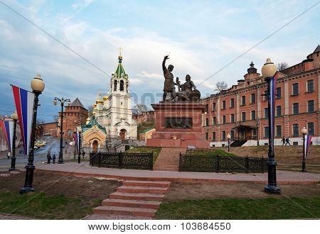 Minin And Pozharsky Monument Near Kremlin In Nizhny Novgorod