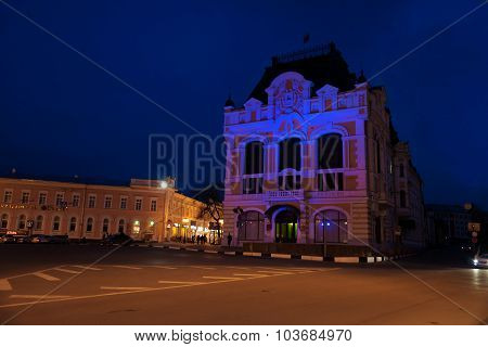 Minin And Pozharsky Square In Nizhny Novgorod At Night