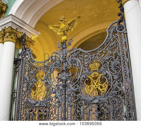 Gate Of The Winter Palace In The City St. Petersburg, Russ